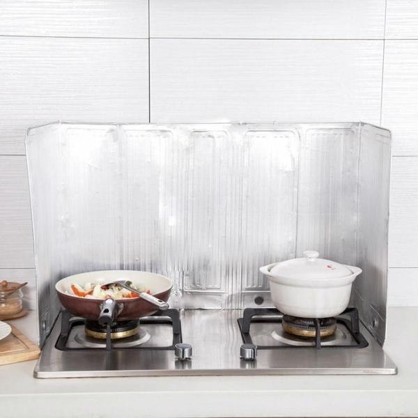 廚房擋油板煤氣灶臺耐高溫不銹鋼防油擋板炒菜防濺油煙機隔熱擋板2個裝 小山好物