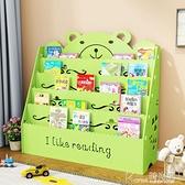 兒童書架簡易卡通寶寶書架落地收納書櫃書報架幼兒園繪本架