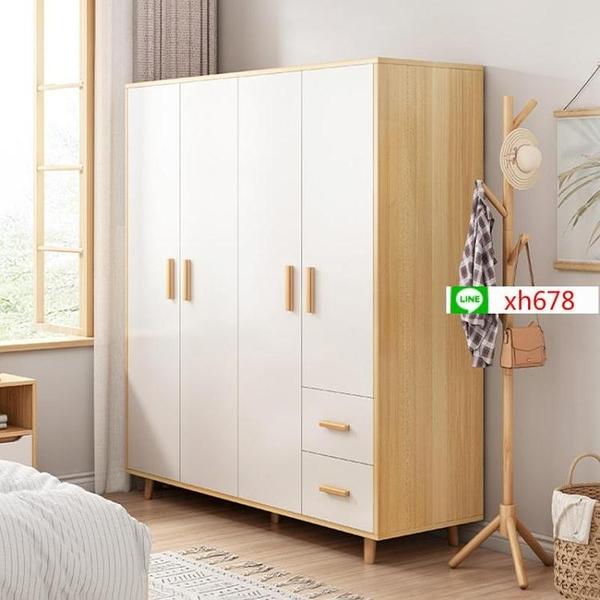 衣櫃家用臥室經濟型收納櫃簡約現代兒童衣櫥出租房用簡易儲物櫃子【頁面價格是訂金價格】