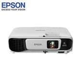 [EPSON]商用投影機 EB-U42