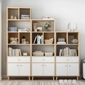 北歐書櫃簡約帶門落地現代創意簡易櫃子小書櫃收納臥室書櫃置物架MBS『潮流世家』
