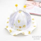 嬰兒帽子夏季薄款6-12個月男女寶寶漁夫帽遮陽帽防曬春秋可愛超萌 京都3C