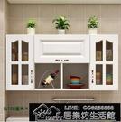 壁櫃 吊櫃儲物櫃廚房掛廚實木掛牆式餐邊吊櫃陽台多功能頂櫃壁掛牆壁櫃【快速出貨】