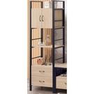 展示櫃 客廳櫃 高低櫃 AT-199-3 原切2.1尺展示櫃【大眾家居舘】