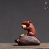 如合 宜興茶寵紫砂布袋老鼠茶玩擺件代代數錢金幣生肖鼠來寶【時尚地帶】
