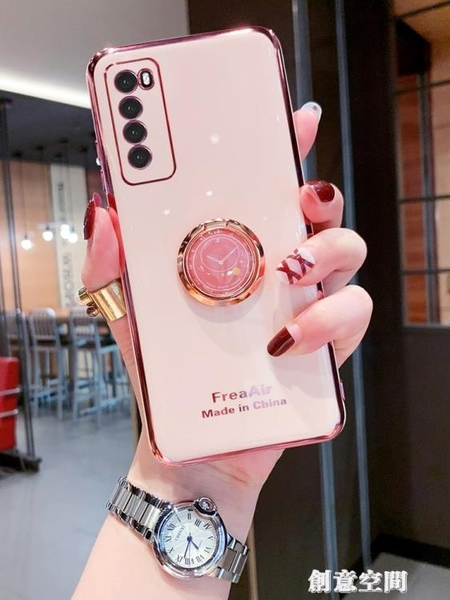 華為nova7手機殼創意時鐘指環支架nova7se全包攝像頭保護nova7pro電鍍防摔軟殼 創意新品