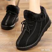 媽媽棉鞋冬季女鞋加絨厚棉鞋坡跟軟底系帶防滑休閒媽媽鞋靴 QG15486『Bad boy時尚』