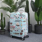 涂鴉韓版可愛時尚復古行李箱大小學生兒童男女拉桿旅行箱22寸26寸【小梨雜貨鋪】