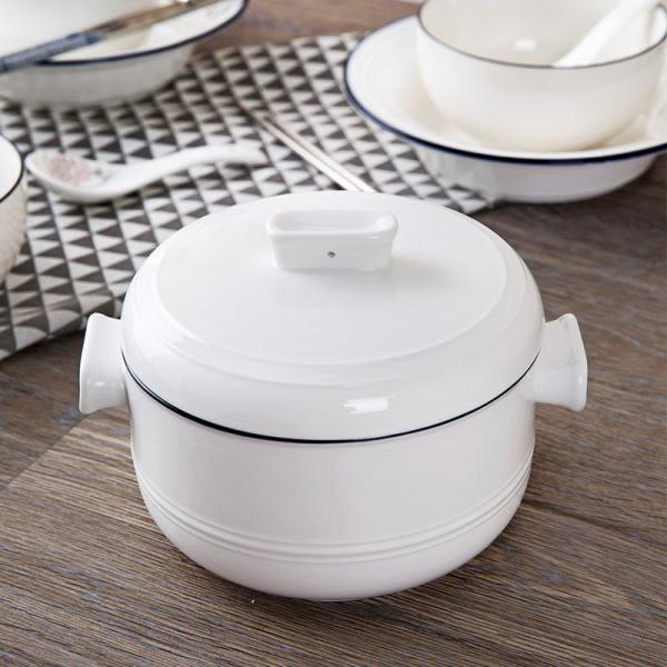 陶瓷雙耳湯碗創意帶蓋大號泡麵碗家用日式餐具陶瓷碗湯盆蒸蛋大碗【小梨雜貨鋪】