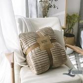 毛毯辦公室蓋腿披肩毯沙發蓋毯珊瑚絨毯子雙人加厚羊羔絨毯子【邻家小鎮】