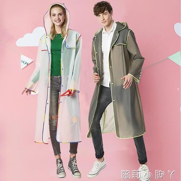 雨鼎 成人雨衣定制LOGO大碼戶外徒步旅游男女式防水登山垂釣雨披 蘿莉小腳丫