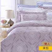 伊斯梅爾木棉絲床包 雙人