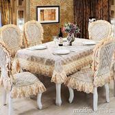 駱易家 歐式布藝餐桌布椅套椅墊套裝圓桌桌布圓檯布長方形茶幾布 美芭