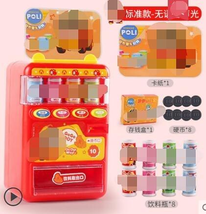 自動售貨投幣糖果機兒童玩具