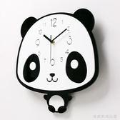 卡通熊貓家用掛鐘可愛鐘表臥室靜音兒童房搖擺現代簡約時尚創意QM 维娜斯精品屋