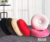 坐墊 涼感圓形甜甜圈中空汽車坐墊透氣美臀椅墊坐墊 KB3982【優品良鋪】TW
