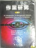 【書寶二手書T1/大學商學_XAP】作業研究:第九版_原價750_林張群