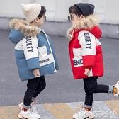 嬰兒棉衣外套 兒童新款羽絨棉衣中小童男童加絨加厚棉服嬰兒寶寶冬季棉襖外套潮 coco