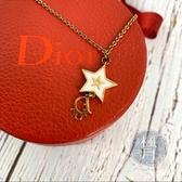 BRAND楓月 CHRISTIAN DIOR 迪奧 星星造型 白金色 項鍊 墜鍊 飾品 配件