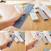 家用硅膠透明遙控器套電視空調遙控器保護套遙控器防水防塵套子YSJ