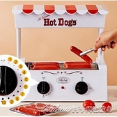 烤腸機烤腸機家用迷你小型臺灣全自動商用熱狗烤香腸擺攤用烤肉多功能機 阿卡娜