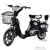 電動自行車機車電動車學生成人助力踏板電瓶車女性代步鋰電電單車 igo陽光好物