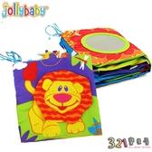 Jollybaby嬰兒床床圍 手推車雙面彩色動物世界布書-321寶貝屋