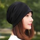 帽子夏季男女潮薄款透氣包頭帽時尚百搭堆堆帽封頂不透光頭化療帽 店慶降價