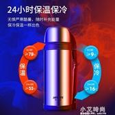 旅行保溫水壺戶外大容量保溫杯304不銹鋼保溫瓶便攜保溫壺 小艾時尚NMS