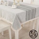 桌布布藝棉麻小清新長方形現代簡約美式文藝臺布茶幾正方形餐桌布—交換禮物