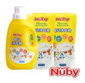 Nuby 嬰兒洗衣精組合包(1罐2包)3500ml