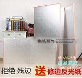 反光板 影樓攝影道具器材泡沫板銀色錫箔紙摺疊硬兩合一補燈柔光器T