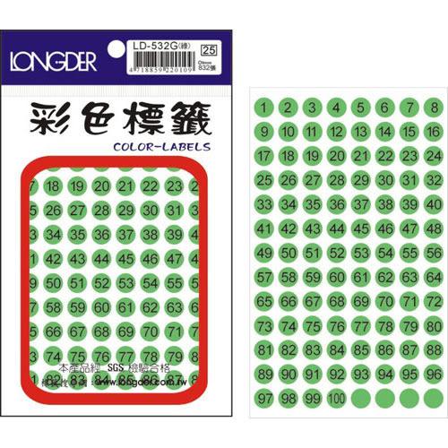 【龍德 LONGDER】LD-532-G 螢光綠 數字圓點標籤9mm/832pcs(20包/盒)