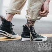 帆布鞋   情侶高幫板鞋韓版潮流帆布鞋子百搭超火的休閒鞋  『優尚良品』