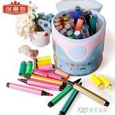 印章水彩筆套裝24色36色幼兒園安全無毒彩色筆兒童繪畫畫筆彩筆 探索先鋒