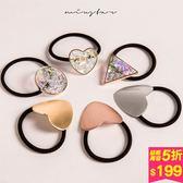 MIUSTAR 日系清新心型消光面金屬/五彩箔金髮圈(共6色)【NF3515T2】預購