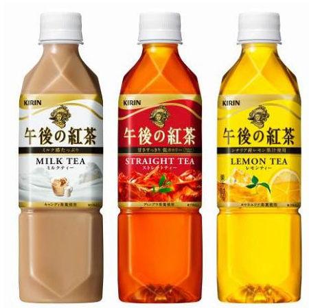 KIRIN午後紅茶-檸檬紅茶-3瓶(500ml/瓶)【合迷雅好物超級商城】