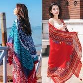 防曬披肩超大沙灘巾多功能兩用海邊紗巾