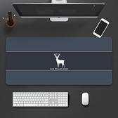 個性創意超大鼠標墊辦公游戲男簡單INS女卡通鍵盤寫字桌墊 童趣潮品