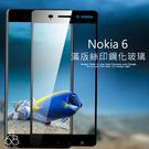 滿版 絲印 Nokia 6 鋼化玻璃 保護貼 9H 鋼化 膜 螢幕保護貼 鋼化貼 彩膜