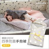 ✿蟲寶寶✿【韓國Aribebe】四季防菌棉睡袋 - 寶貝羊 新生兒睡袋 嬰兒睡袋 蓋毯 棉被 保暖