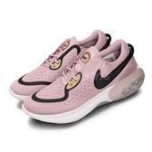 【六折特賣】Nike 慢跑鞋 Wmns Joyride Dual Run 粉紅 黑 女鞋 運動鞋 【ACS】 CD4363-500