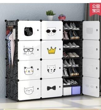 鞋櫃簡易防塵鞋架多層家用經濟型大容量省空間塑膠鞋櫃收納神器放門口 LX 【618 大促】
