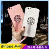 貝殼紋玻璃殼 iPhone iX i7 i8 i6 i6s plus 手機殼 水鑽手機套 氣囊伸縮 影片支架 保護殼保護套 防摔殼