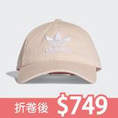 【現貨折卷後749】CLASSICK adidas Trefoil Cap 粉紅色 老帽 愛迪達 三葉草  電繡LOGO  CV8143