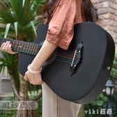 初學者樂器入門男女民謠吉它練習吉他學生單板成人通用38寸 nm3481【VIKI菈菈】