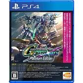 PS4 SD 鋼彈 G 世代 火線縱橫 白金版 中文版【預購3/25】