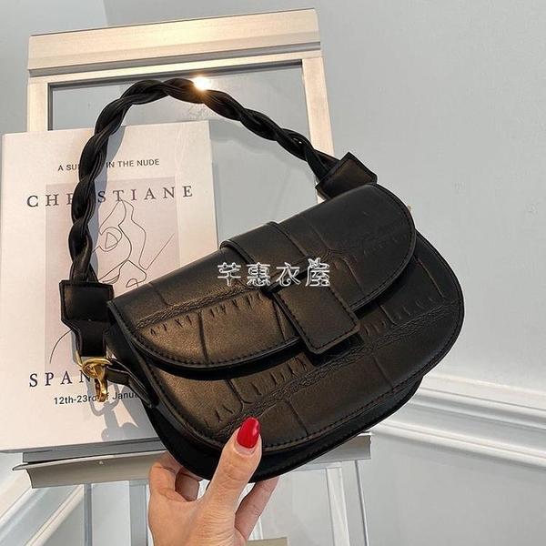 今年流行的包包2021新款潮秋冬網紅單肩馬鞍包斜背包女百搭 新年禮物
