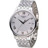 天梭 TISSOT Tradition系列時尚腕錶 T0636101103800