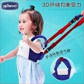 學步帶嬰兒學步帶寶寶學走路防摔防勒透氣男女兒童薄款7-10-18個月 俏女孩